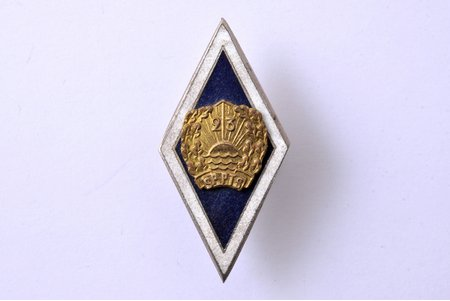 school badge, SPPTS, USSR, 40 x 19.8 mm, 4.75 g