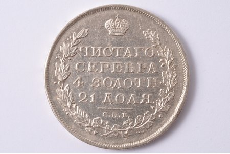 1 ruble, 1813, PS, SPB, R (the eagle is like on 1810 ruble coin), silver, Russia, 21.17 g, Ø 36 mm, AU, XF