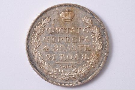 1 ruble, 1823, PD, SPB, silver, Russia, 20.54 g, Ø 35.9 mm, AU, XF