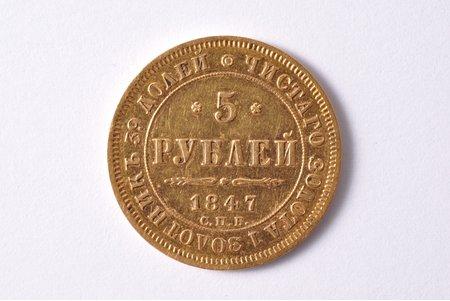 5 rubles, 1847, AG, SPB, gold, Russia, 6.49 g, Ø 22.8 mm, XF