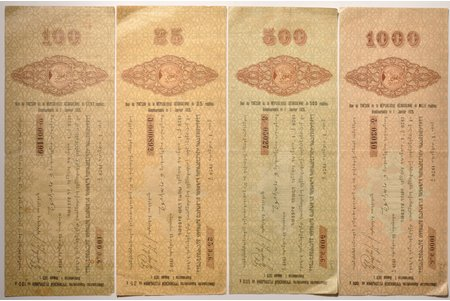 500 lats, 25 rubles, 100 rubles, 10 000 rubles, loan bond, 1919, Georgia, XF, VF