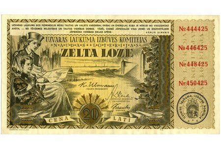 20 lats, lottery ticket, 1937, Latvia