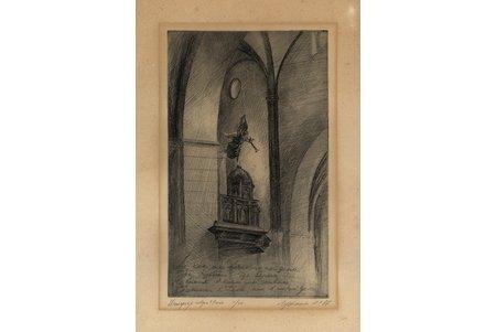 Naftālijs Gutmans (1938), Rīgas Doms, 1987 g., papīrs, oforts, 31.2 x 18.7 cm