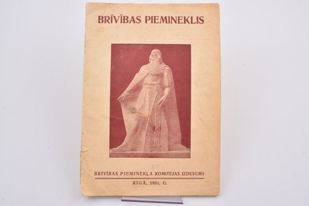 """""""Brīvības piemineklis"""", 1931, Brīvības pieminekļa komitejas izdevums, Riga, 16 pages, 19.4 x 13.5 cm"""