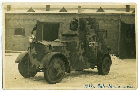 "photography, LA, Auto-tank regiment, armored vehicle ""Staburags"", Latvia, 20-30ties of 20th cent., 14x9 cm"