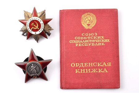 set of awards with certificate, the Order of the Patriotic War, Nº 339591 (2nd class), the Order of the Red Star, Nº90324, silver, USSR, 1942