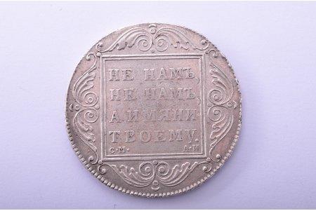 1 ruble, 1801, SM, AI, silver, Russia, 20.35 g, Ø 37.8 mm, XF