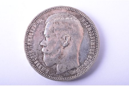 1 ruble, 1896, *, silver, Russia, 20 g, Ø 33.8 mm, AU