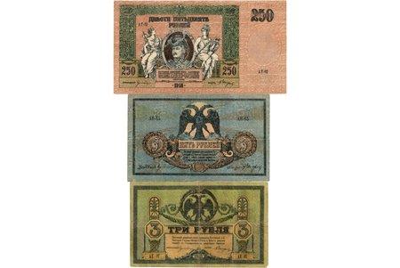 3 rubļi, 5 rubļi, 250 rubļu, banknote, Rostova, 1919 g., Krievija, XF, VF
