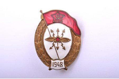 badge, Сollege, USSR, 1948, 36x27.5 mm