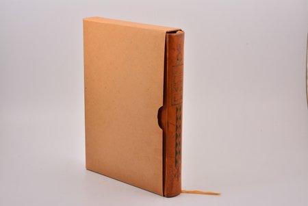 """Kalevala"", Somu tautas epos, no somu valodas tulkojis L.L., ar Gallena-Kallelas illūstr., 1938, Valtera un Rapas A/S apgāds, Riga, 383 pages, leather binding, ex libris, in a box, 27.1 x 18.9 cm"