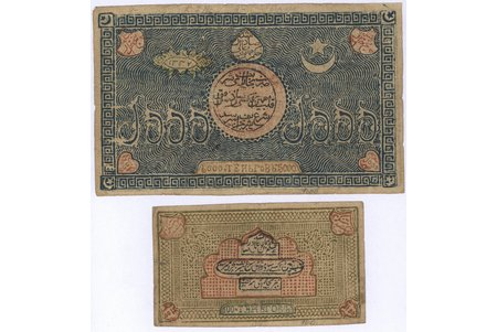 banknote, 500 tenga, 100 tenga (the currency of the Emirate of Bukhara), The Emirate of Bukhara, VG