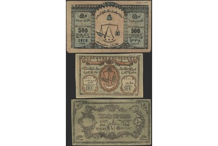100 rubles, 500 rubles, 250 rubles, bon, The North Caucasian Emirate, 1919, VG