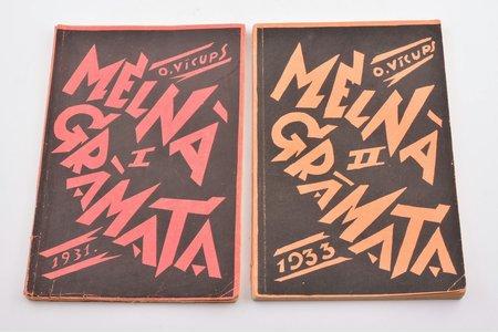 """O. Vīcups, """"Melnā grāmata I un II"""", Kas un kā izcīnija Latvijas neatkarību 1918.-1920. g., 1933, 1934, Autora izdevums, """"Latvju Kultūras"""" spiestuve, Riga, 118+160 pages, endpaper's defect, title page is glued, 24.2 x 16 cm"""