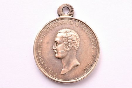 medal, For diligence, Alexander II, silver, Russia, 1855 - 1863, 34.9 x 28.9 mm, 13.45 g, by Robert Genneman