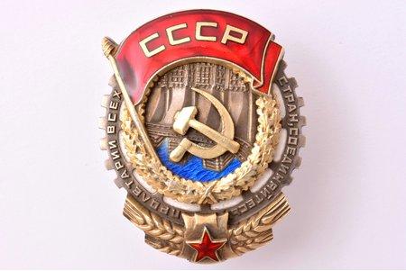 ordenis, Darba Sarkanā Karoga ordenis, Nr. 9237, sudrabs, PSRS, 20.gs. 40ie gadi, 45.2 x 37 mm, kvalitatīva emaljas restaurācija uz karoga