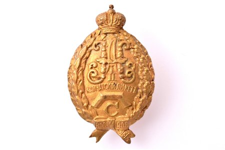badge, 44th infantry Regiment of Kamchatka, Kamchatka lunette, bronze, Russia, beginning of 20th cent., 53.1 x 33.1 mm