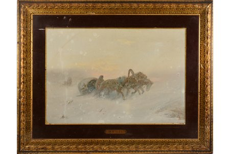 "Karazin Nikolay Nikolaevich (1842-1908), Blizzard, the border of the 19th and the 20th centuries, 38.1 x 26 cm, ""Factory of metal products Jaco and Co Mocsow"", reproduction on metal"