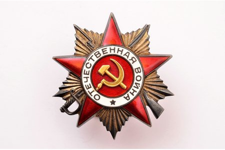 order, The Order of the Patriotic War, Nr. 38840, 2nd class, USSR, collectible condition, pin length 17mm from the base, preserved gilding, silver nut