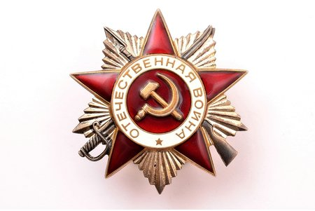 order, The Order of the Patriotic War, Nr. 1508182, anniversary, USSR, 2 lines alongside the number