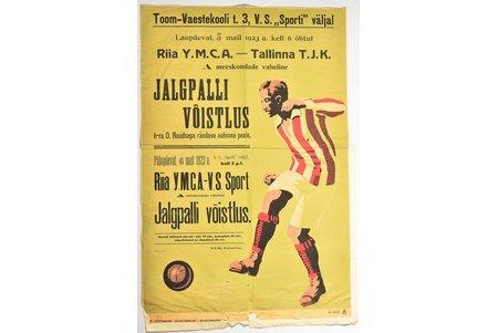poster, Estonia, 1923, 77.4 x 51.4 cm