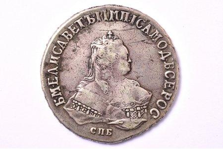 1 rublis, 1751 g., SPB, sudrabs, Krievijas Impērija, 24.02 g, Ø 41.7 mm, XF