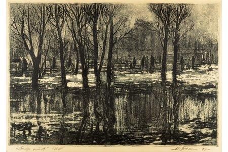 Dushkins Pauls (1928-1996), Melting Snow, 1967, paper, graphic, 39.5 x 57.5 cm