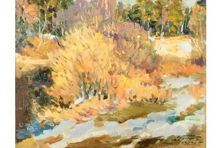 Vinters Edgars (1919-2014), Late Autumn, 1988, carton, oil, 38 x 48.5 cm