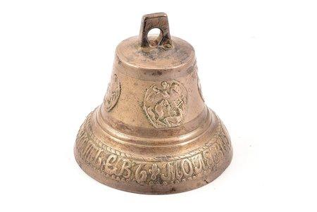 "bell, ""1871 года Братьев Молевых"" (1871 Brothers Molevih's), h 10.5 cm, weight 466.80 g., Russia"
