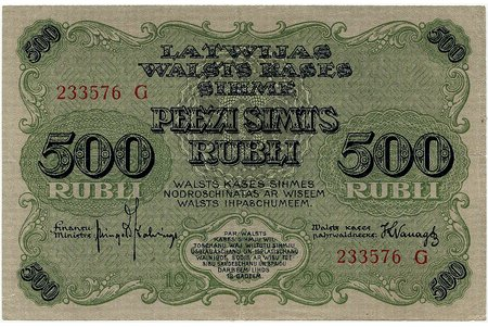 500 rubles, banknote, 233576 G, Latvia, XF