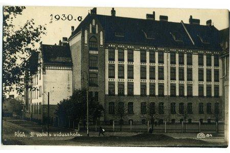 photography, Riga, II secondary school, Latvia, 20-30ties of 20th cent., 13,4x8,2 cm