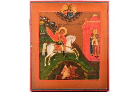 icon, the Holy Martyr Demetrius of Salonica killing the Bulgarian Tsar Kaloyan, board, painting, guilding, Russia, the 19th cent., 35.6 x 31.1 x 3.1 cm