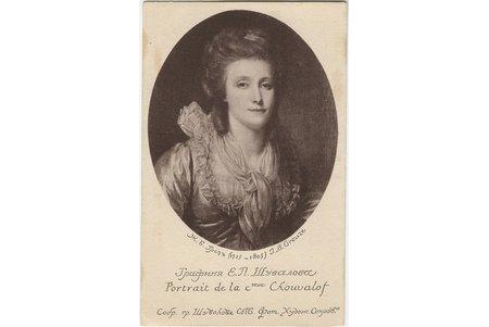 postcard, Countess E.P. Shuvalova, Russia, beginning of 20th cent., 14.4 x 9 cm