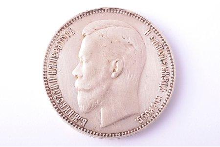1 ruble, 1911, EB, silver, Russia, 19.97 g, Ø 33.8 mm, XF