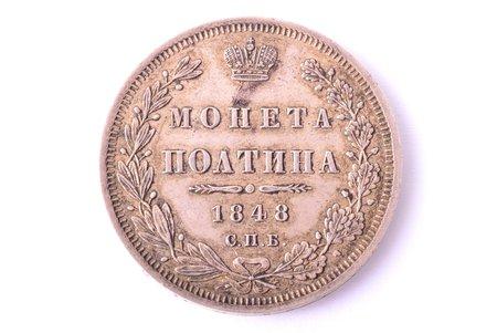 poltina (50 copecs), 1848, NI, SPB, silver, Russia, 10.30 g, Ø 28.5 mm, AU
