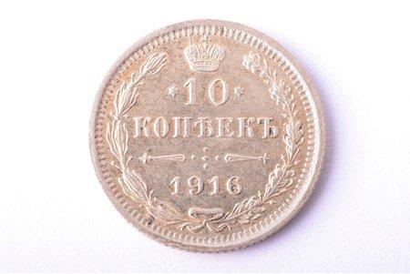 10 kopeikas, 1916 g., VS, sudraba billons (500), Krievijas Impērija, 1.79 g, Ø 17.6 mm, AU