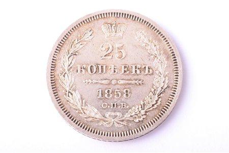 25 kopeikas, 1858 g., SPB, sudrabs, Krievijas Impērija, 5.16 g, Ø 24.2 mm, AU, kaluma spīdums