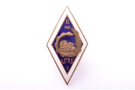 skolas nozīme, LMS, Latvija, PSRS, 1961 g., 41.8 x 21.7 mm