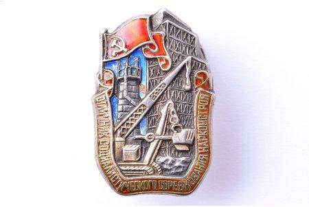 знак, Отличник социалистического соревнования НаркомСтроя, № 873, серебро, СССР, 29.9 x 19.8 мм, 6.75 г, дефект эмали