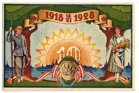 postcard, 10 year anniversary of the Republic of Latvia, Latvia, 20-30ties of 20th cent., 14x9 cm