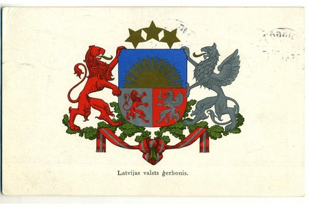 postcard, Coat of Arms of Republic of Latvia, Latvia, 20-30ties of 20th cent., 14x8,8 cm