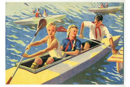 postcard, pioneers in boat, by artist Dž. Skulme, USSR, 40-50ties of 20th cent., 14x9.6 cm