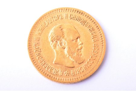 5 rubles, 1888, AG, gold, Russia, 6.41 g, Ø 21.5 mm, XF