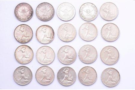 poltinnik (50 kopeikas), 1921, 1922, 1924, 1925, 1926 g., AG, PL, TR, 20 gab., sudrabs, Krievijas Impērija