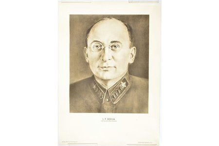 """Л. П. Берия, 1941 г., бумага, 52.8 x 51.2 см, художественное издательство VAPP, фото """"ТАСС"""""""