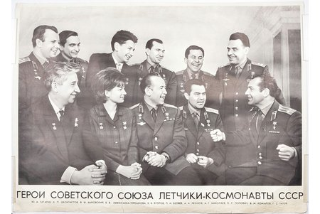 Heroes of the Soviet Union, USSR pilots-cosmonauts, paper, 94.8 x 68 cm