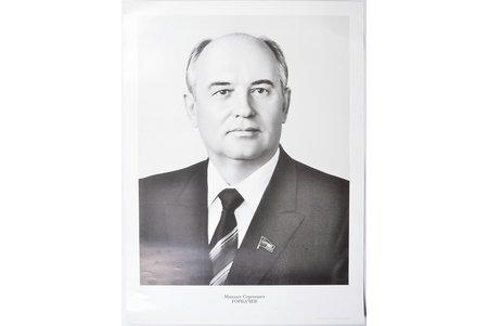 Mikhail Sergeyevich Gorbachev, paper, 66 x 48.9 cm
