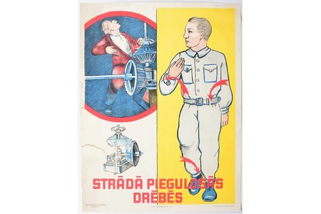 Work in fit clothes, paper, 59,1 x 45 cm, publisher - Latvian Trade union Central Council's Labour protection and technical safety department