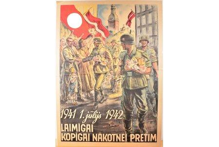 "плакат, ""К счастливому общему будущему вместе, 1 июля 1941-1942"", Латвия, Третий Рейх, 1942 г., 104.5 x 75.5 см, Latvijas Vērtspapīru spiestuve, Рига, Herausgegeben von der Abteilung Propaganda des Generalkomissars in Riga. Плакат наклеен на картон"