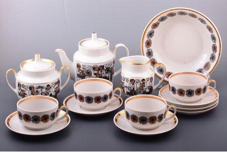 "service, ""Riga"", porcelain, Rīga porcelain factory, Riga (Latvia), USSR, the 60-80ies of 20th cent., h (cup) 5.2 cm, Ø (plate) 14.2 cm, h (teapot, with lid) 15 cm, h (sugar-bowl, with lid) 12.5 cm, second grade"
